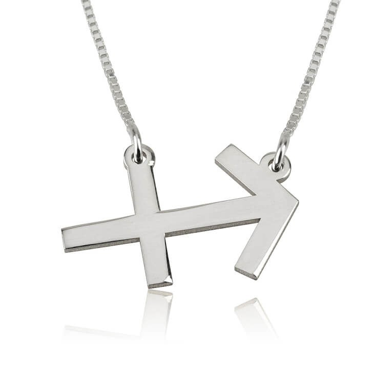 Sagittarius Zodiac Necklace - Sterling Silver