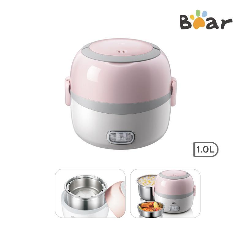 ELECTRIC PORTABLE MINI LUNCH BOX 1.3L MULTI POT