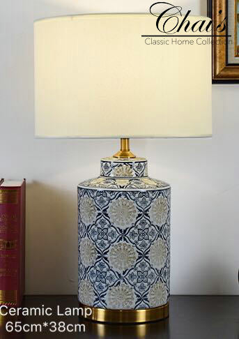 Porcelain Lamp 0208