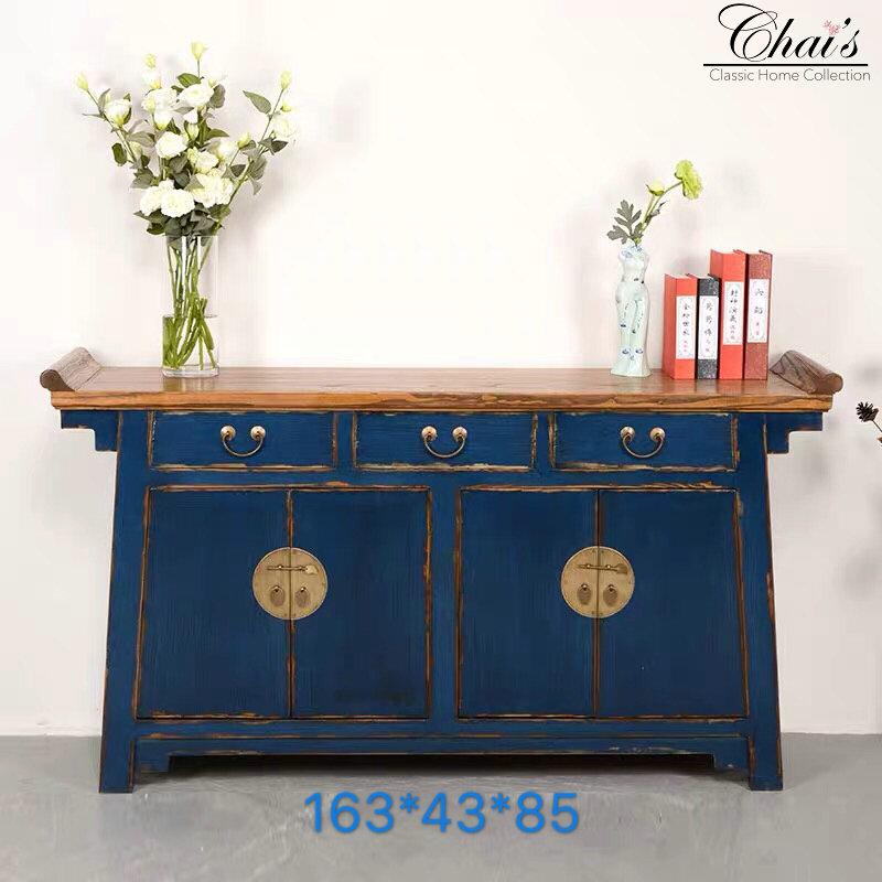 Furniture 0406 - chaiscollection