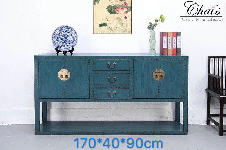 Furniture 0410 - chaiscollection