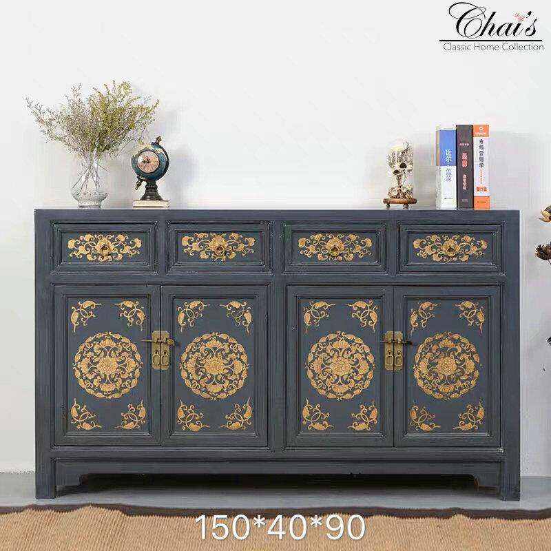 Furniture 0418 - chaiscollection