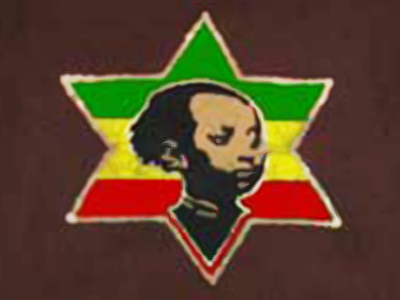 Haile Selassie As A Child