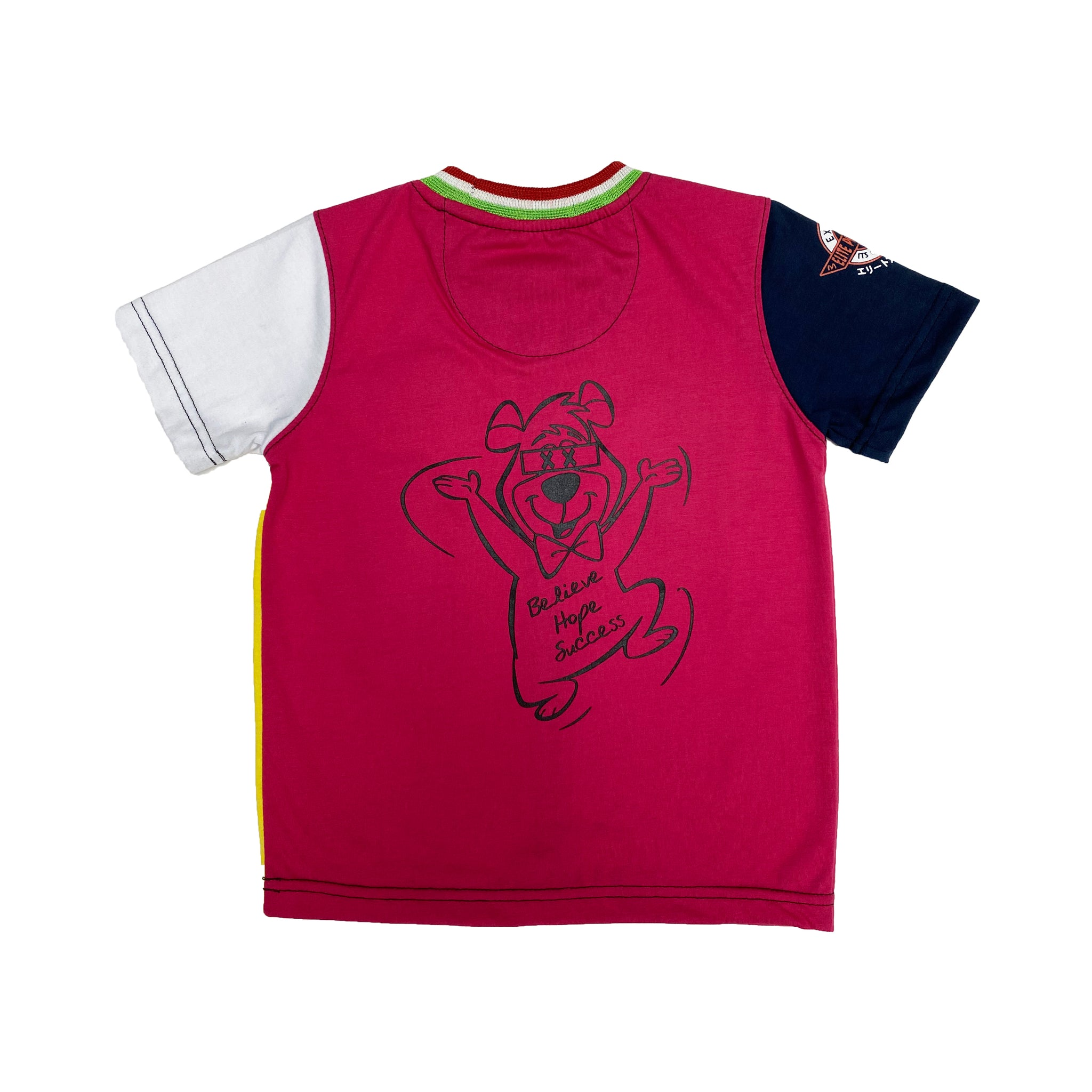 Be Humble Kids Tee Red/Yellow - Elite Premium Denim