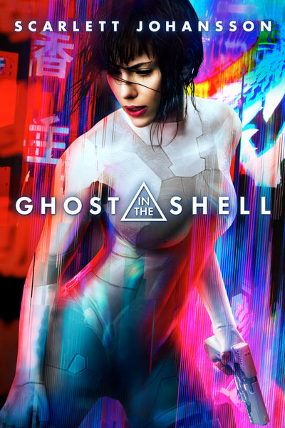 Ghost in the Shell HDX via Vudu