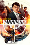 Vanguard HDX Vudu or Google Play