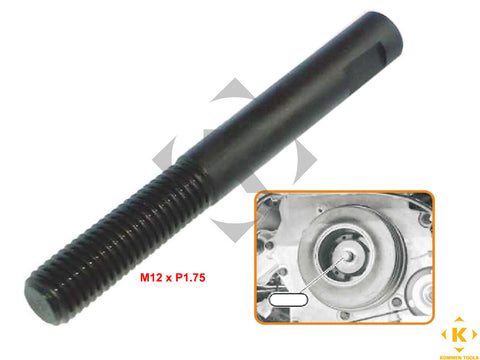 Mini Cooper (W11) Central Holding Bolt