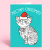 Free Download + Make  Christmas Cards
