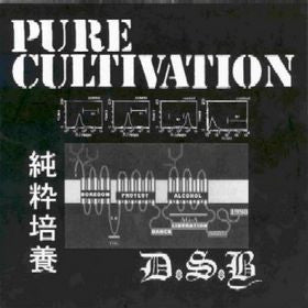 Dsb-Pure Cultivation - Skateboards Amsterdam