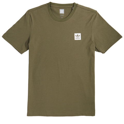 ADIDAS BB 2.0 T-SHIRT RAW KHAKI