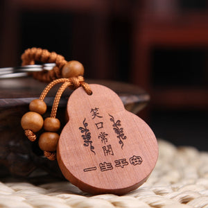 Natural Rosewood Car Key Ring Key Pendant Beautifully Lucky Buddha