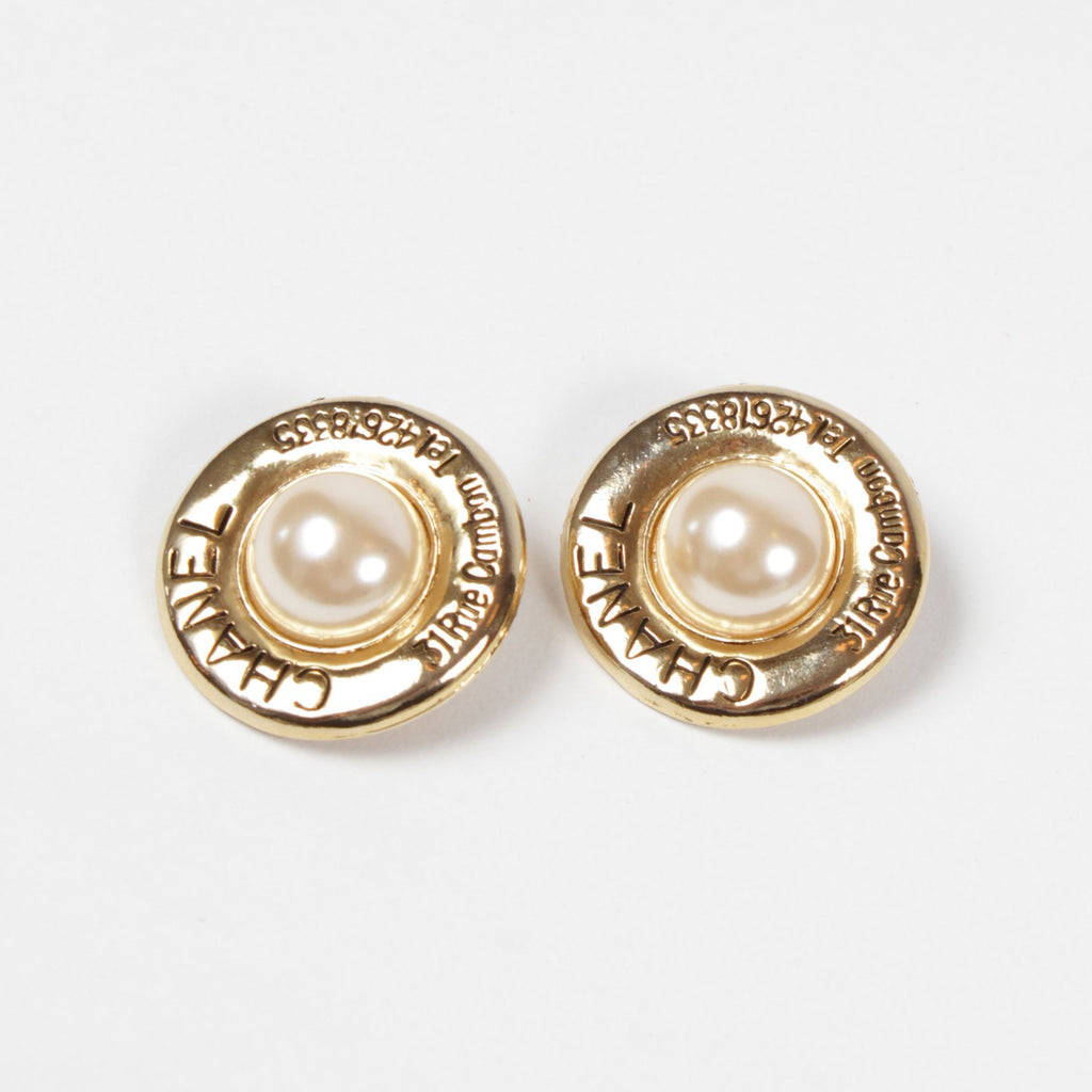 Rue Cambon Pearl Button Earrings by Chanel