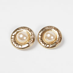 Rue Cambon Pearl Button Earrings by Chanel at Isabella's Wardrobe