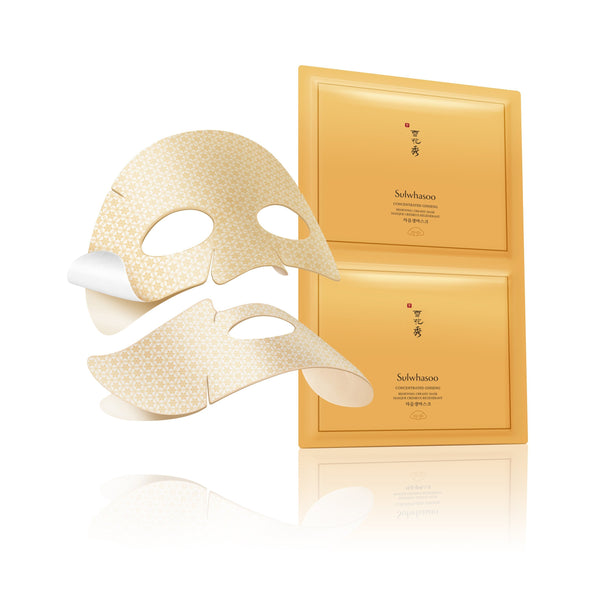 Product foto Sulwashoo Concentrated Ginseng Renewing Creamy Mask