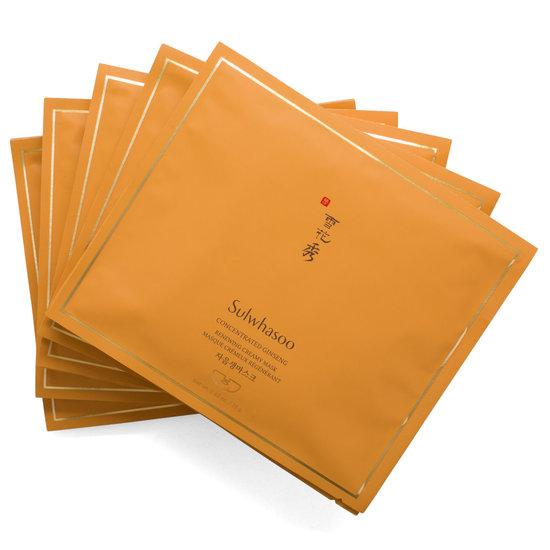 Stack of Sulwashoo Concentrated Ginseng Renewing Creamy Mask