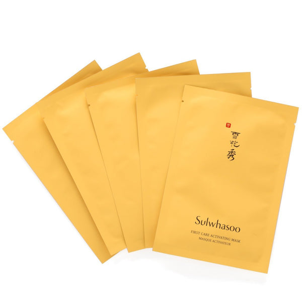 5 pieces of Sulwashoo First Care Activating Mask