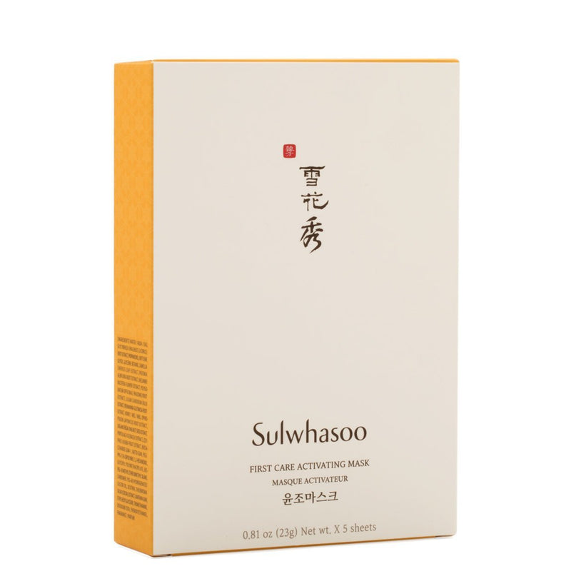 Outer packaging of Sulwashoo First Care Activating Mask