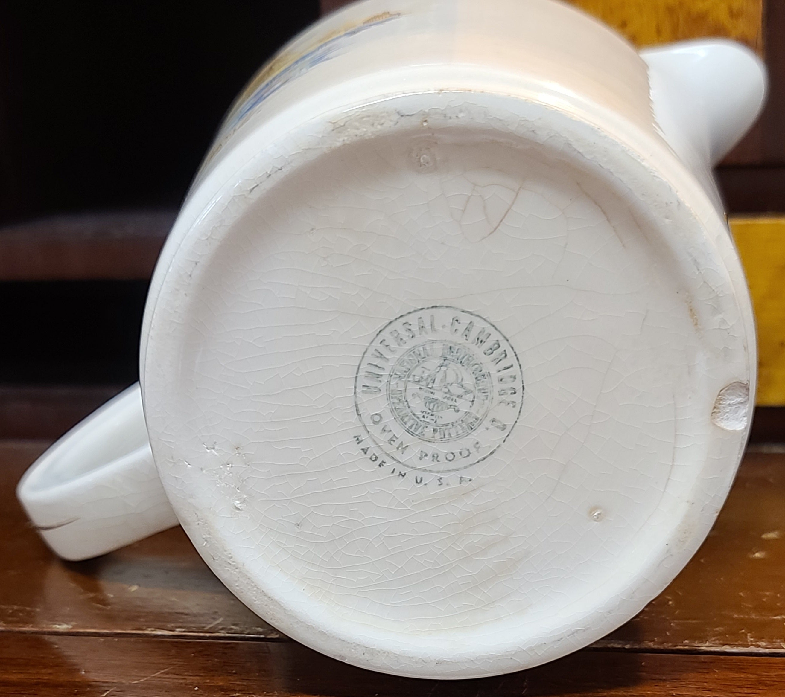 Universal Cambridge vintage pitcher