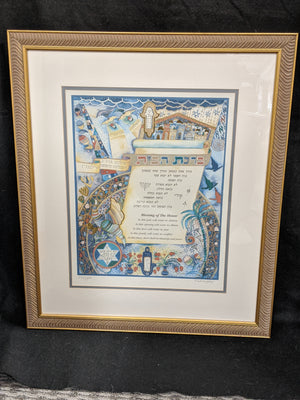 Raphael Abecassis Blessing of The House limited print 546/900