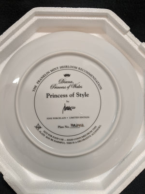 Franklin Mint Diana, Princess of Wales heirloom decorative plate #HA7239