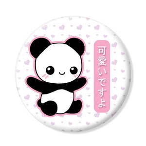 Button/Magnet Panda