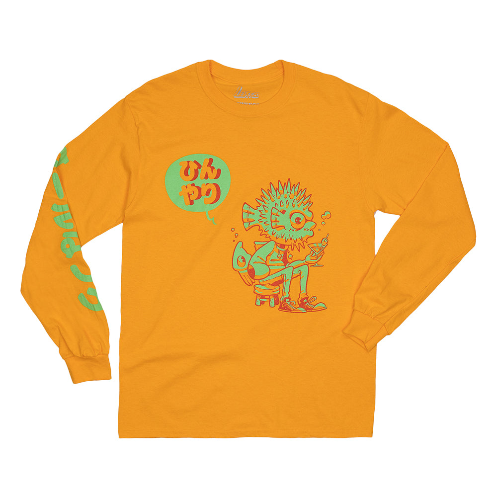 Levitzo: Pufferfish Long Sleeve yellow tee