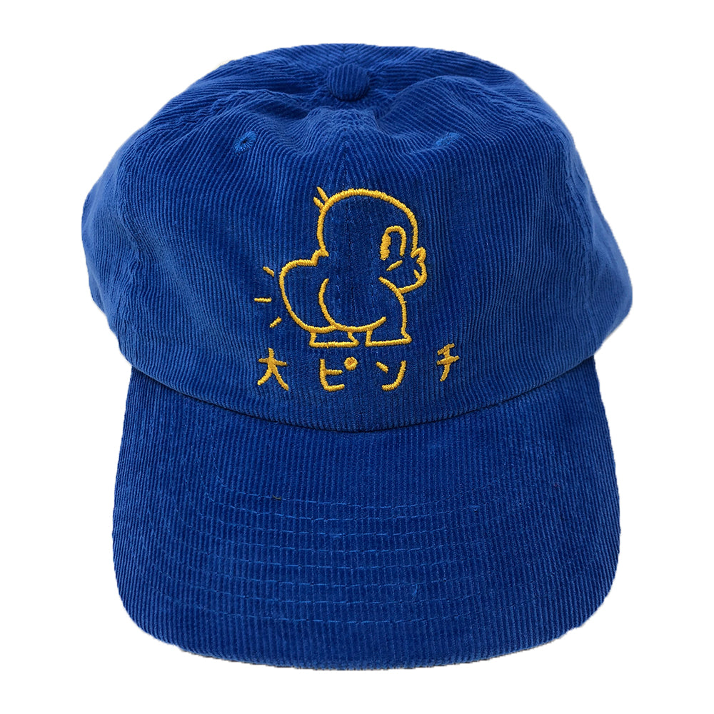 Levitzo : ButtGuy Corduroy Hat Royal Blue