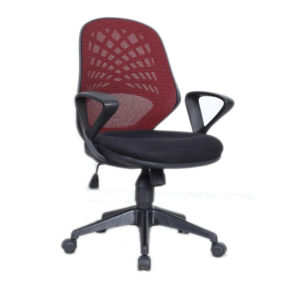 Lattice Mesh Back Operator Armchair with Fluted Black Nylon Base - Wine