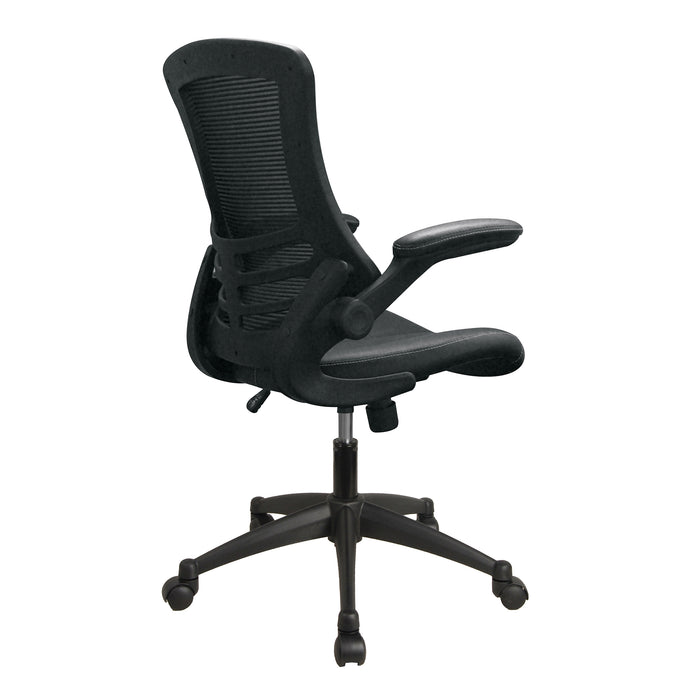 Mercury 2 Executive Medium Back Mesh Chair with Airflow Fabric on the Seat - Black