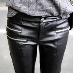 MARIS Leather Zipper Pants