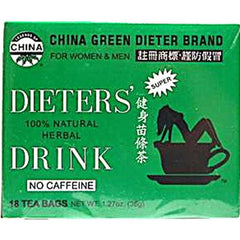 China Green Dieters Tea Dieter's Drink - 18 Tea Bags