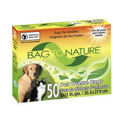 Bag To Nature Biodegradable Pet Bags - 50 Pack