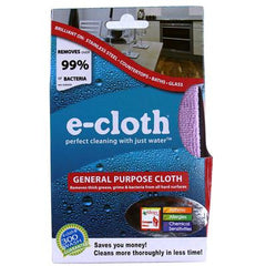 E-Cloth General Purpose Cloth 12.5 x 12.5 inches - 1 Cloth