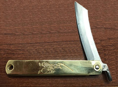 Brass Handle Laminated Steel Utility Knife Japanese