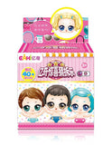 New Eaki original Generate II Surprise Doll lol Children puzzles Toy Kids funny DIY toy Princess Doll original box multi models