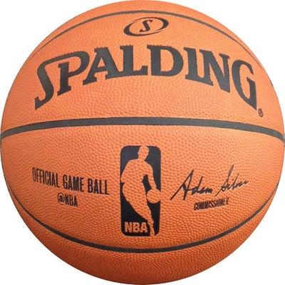Official NBA Game Ball