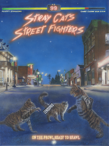 """Stray Cat Street fighters"" by Costel Duval,"