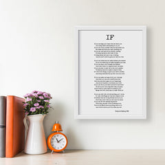 Personalised If Poem Print