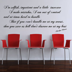 I'm Selfish Quote Wall Sticker
