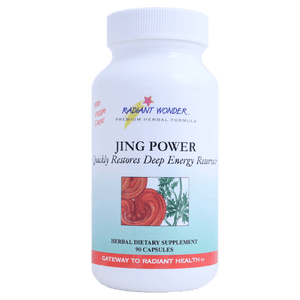 Jing Power