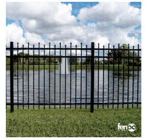 Fenpo Aluminum Fence Sets