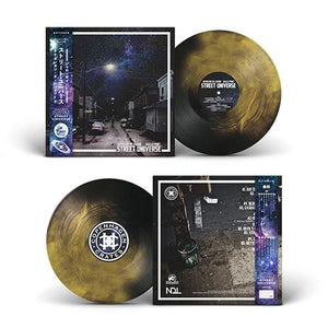 "Street Universe (LP) | Napoleon Da Legend x Giallo Point | Copenhagen Crates Exclusive Limited Vinyl 12"" Wax Record Underground Rap Hiphop Hip Hop"