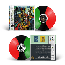 "Load image into Gallery viewer, Infinite Wisdom ""Food for Thought 3"" (LP) 