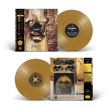 "Load image into Gallery viewer, El Dorado (LP) | Primo Profit | Copenhagen Crates Exclusive Limited Vinyl 12"" Wax Record Underground Rap Hiphop Hip Hop"
