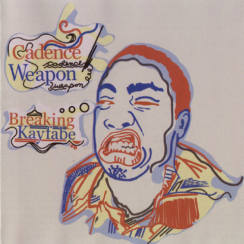 Cadence Weapon - Breaking Kayfabe
