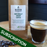 Naturally Smart Coffee Subscription