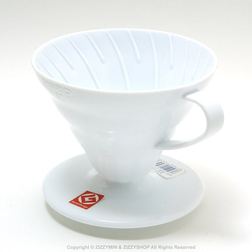 Hario V60 02 (2 Cups) Plastic Coffee Dripper - White