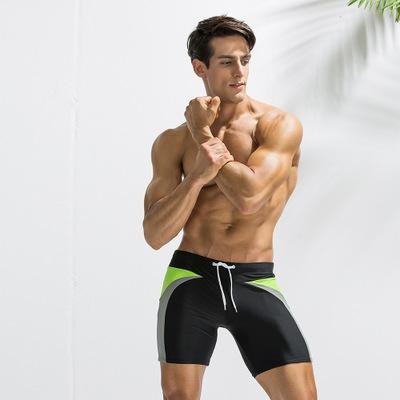 Men Swimwear Short
