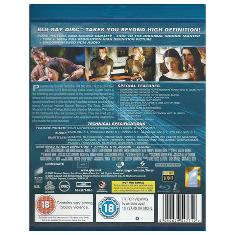 HOSTEL PART II blu-ray back cover