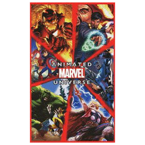 MARVEL ANIMATED UNIVERSE BOX LIMITED PRESSING blu-ray front cover